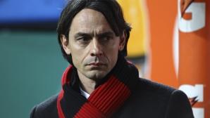 Куп проблеми за Пипо и Милан преди двубоя с Парма