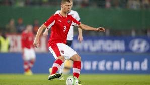 Динамо (Киев) отхвърли оферта на Интер за Драгович