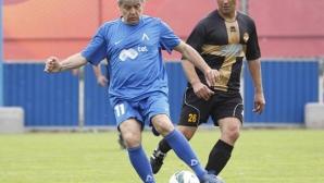 Синята легенда Емо Спасов празнува РД