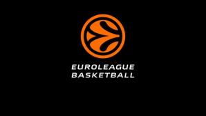 Резултати от снощните мачове в Евролигата
