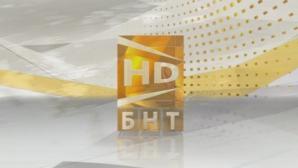 """БНТ HD влиза във втората си година с новото си предаване """"Арена Спорт"""""""