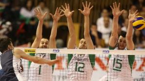 БНТ си връща Световната лига