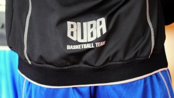 София ще има още един мъжки баскетболен отбор от следващия сезон