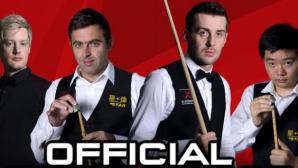 Промени в световната ранглиста след Welsh Open
