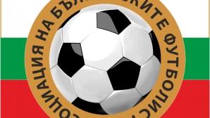 Голямо признание: български юрист бе избран за футболен арбитър в САС в Лозана