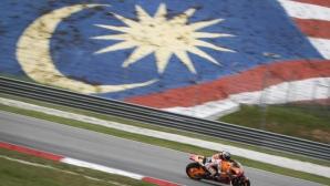 """Маркес падна, но бе най-бърз във втория ден на """"Сепанг"""""""