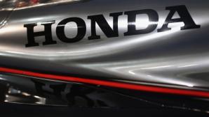 Хонда не биха поели още един клиентски отбор във Ф1