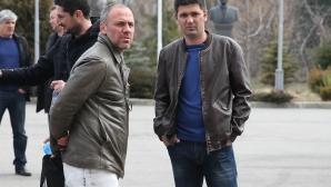 Мачът между Септември (Симитли) и Верея ще се играе в Благоевград