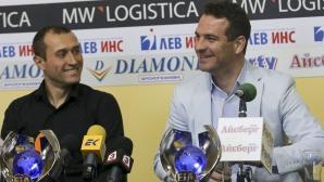 Крум Дончев сложи край на състезателна си кариера