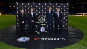 """Договорът е факт: """"Йокохама"""" е новият генерален спонсор на Челси"""