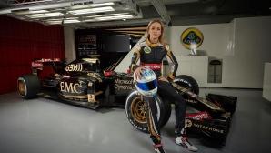 Още една жена във Формула 1