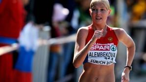 Рускиня с върхово постижение на 20 км спортно ходене