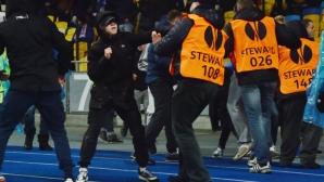 Фенове на Динамо Киев опитаха саморазправа с привърженици на Гингам