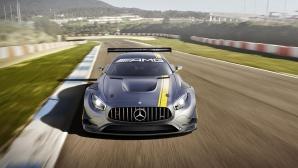Това е новият Mercedes AMG GT3 (снимки)