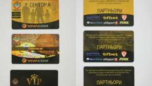 Ботев Пд определи цените на абонаментните карти, пуска ги в продажба от събота