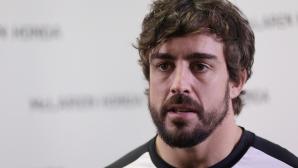 Алонсо благодари на феновете за подкрепата (Видео)