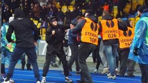 УЕФА разследва безредиците в Киев