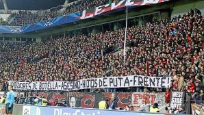 УЕФА ще разследва Байер (Л) заради надпис на испански