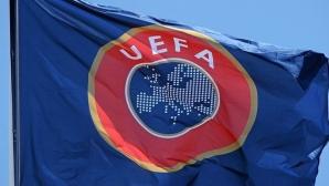 УЕФА глоби 4 клуба за нарушаване на финансовия феърплей