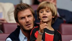 Как Бекъм ядоса един от синовете си на детски мач (видео)