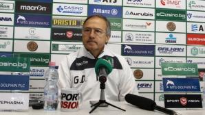 """Дерменджиев показа на треньорите в """"А"""" група как трябва да се държат след загуба"""