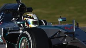 Хамилтън най-бърз в предпоследния Ф1 ден от теста