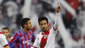 Знаменито: Буено заби 4 гола за 15 минути