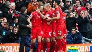 Ливърпул - Манчестър Сити 1:1, гледайте на живо тук