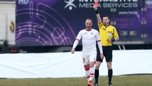 Двата червени картона на ЦСКА (видео)