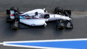 Уилямс най-бързи в последния тест преди старта на Ф1