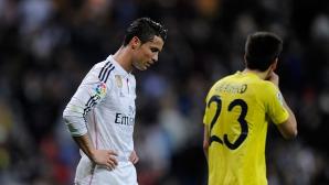 Реал Мадрид - Виляреал 0:0, гледайте мача тук!