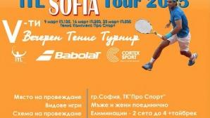 Стелиан Станков с първа титла от турнирите на Интерактив Тенис