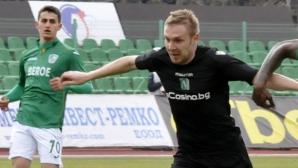 БФС прости на абсолютно всички - ето наказанията за Моци, Литекс, ЦСКА и Локо Сф
