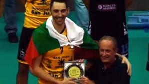 Световното клубно първенство за мъже отново ще се проведе през есента