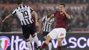 Рома - Ювентус 0:0, гледайте тук