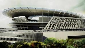 Строежът на стадиона на Рома започва до края на годината