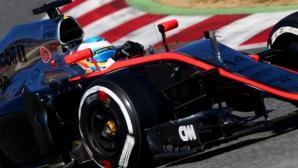 Алонсо пропуска Гран при на Австралия!
