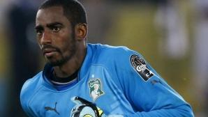 Бубакар Бари прекратява кариерата си в националния тим на Кот д'Ивоар