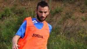 Бивш футболист на Левски подписа с Локо (Пд)