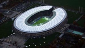 УЕФА пуска билети в свободна продажба за финала в ШЛ