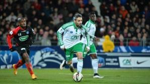 Сент Етиен се промъкна на полуфинал след дузпи