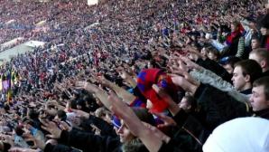Разрешават на стюардите по стадионите да прилагат физическа сила
