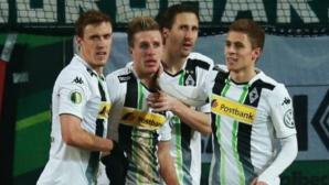 Борусия (М) изхвърли отбор от регионална лига