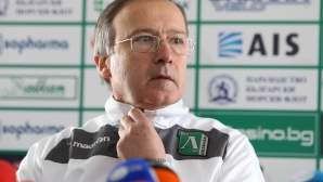 Георги Дерменджиев ще говори пред медиите утре