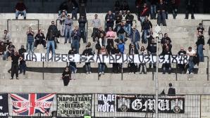 Локо (Пд) обяви цените на билетите за дербито с Ботев