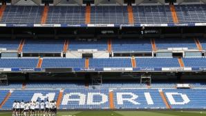 Реал Мадрид има мотив да откаже финала за Ла Копа