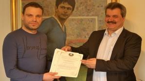 Левски се похвали с голям дарител (снимка)
