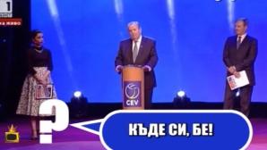 """Жребият за Евроволей 2015 попадна в """"Господари на Ефира"""" (видео)"""