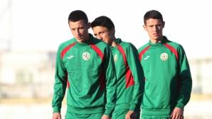 България (U17) с нова победа над Швейцария