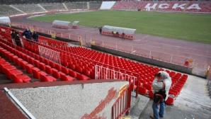 Сериозен проблем пред ЦСКА, феновете запретват ръкави